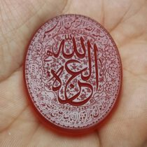 سنگ عقیق سرخ خراسانی با حکاکی ذکر های چهارگانه