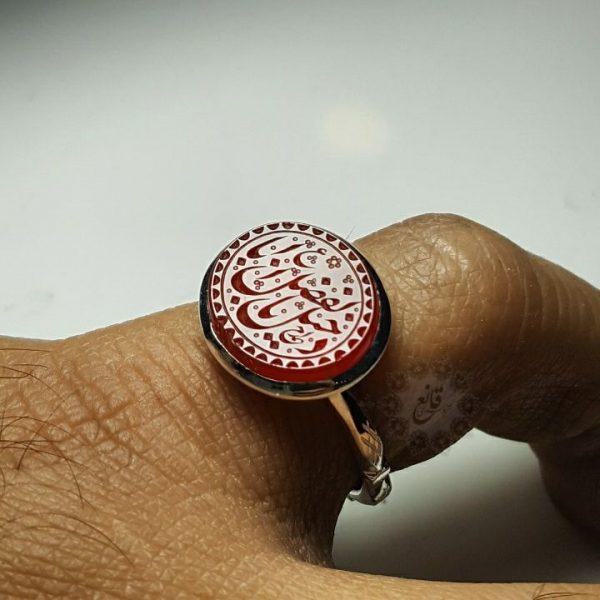 انگشتر صفوی نگین عقیق سرخ یمنی با حکاکی دخیل یا ابالفضل
