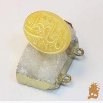 سنگ عقیق زرد خراسانی با حکاکی یا حافظ (سبک کوپال)