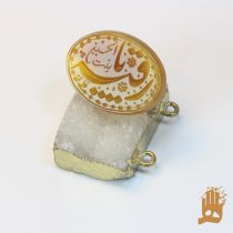 سنگ عقیق زرد جز خراسانی با حکاکی یا رقیه بنت الحسین