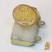 سنگ عقیق زرد خراسانی با حکاکی العزه لله جمیعا