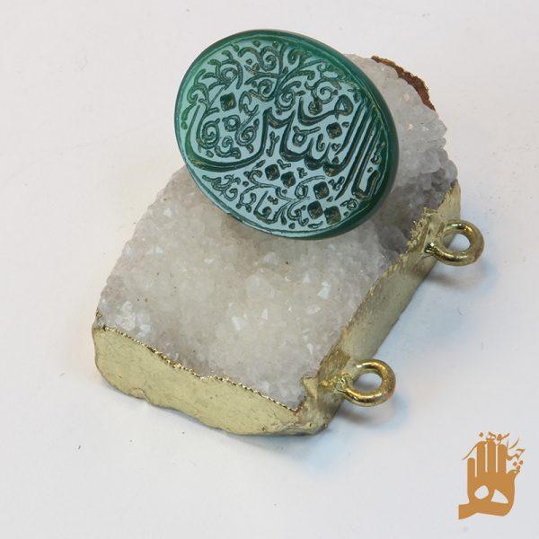 سنگ عقیق سبز خراسانی با حکاکی یا ام البنین