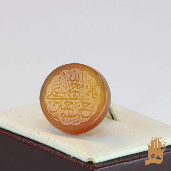 سنگ عقیق پرتغالی خراسانی با حکاکی علی مع الحق و الحق مع علی