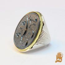 انگشتر شیرازی نگین حدید با حکاکی یا شمس الشموس